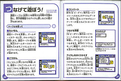 pages26-27-small.jpg